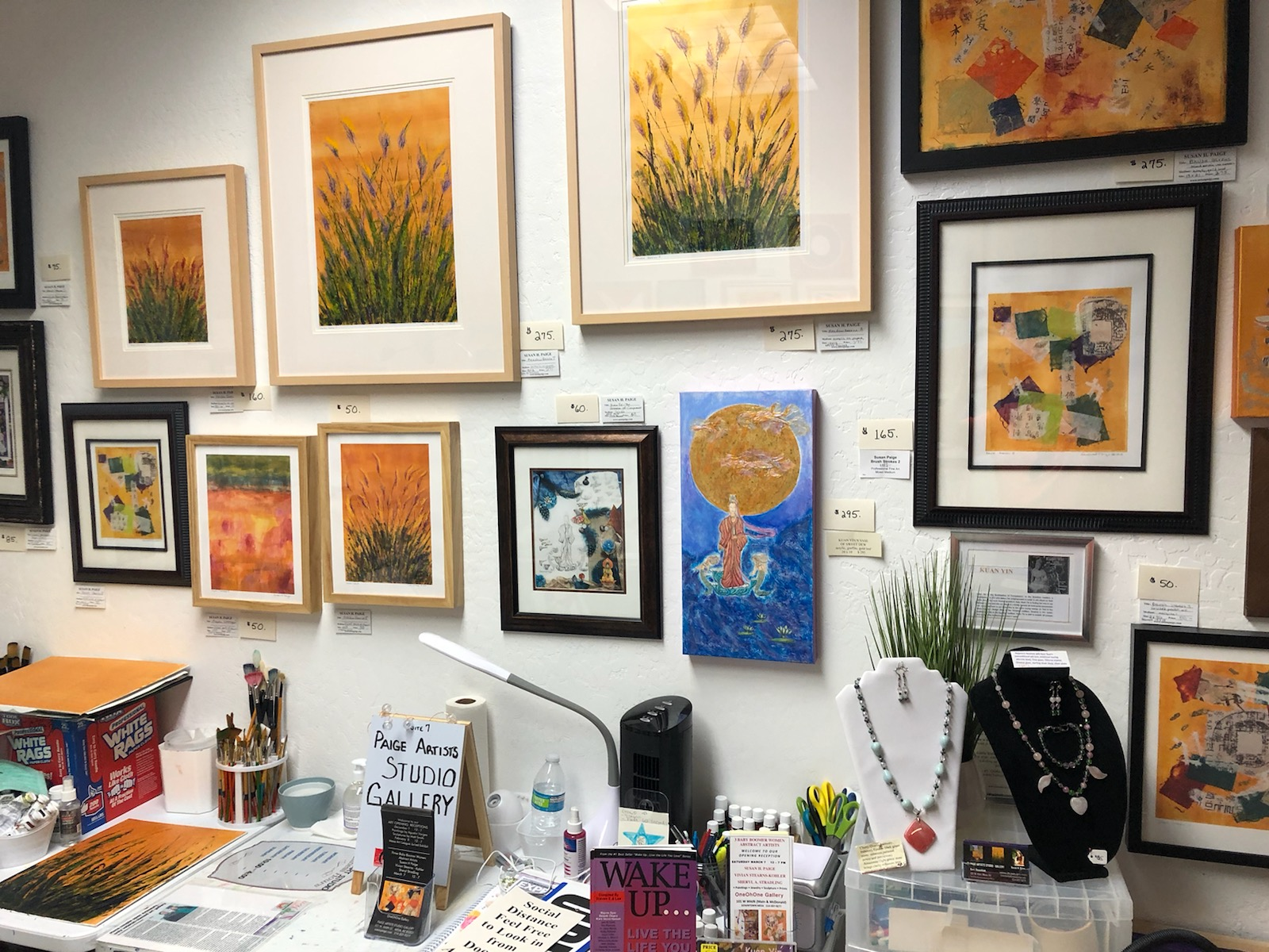 Paige Artists Studio