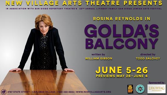 Golda's Balcony