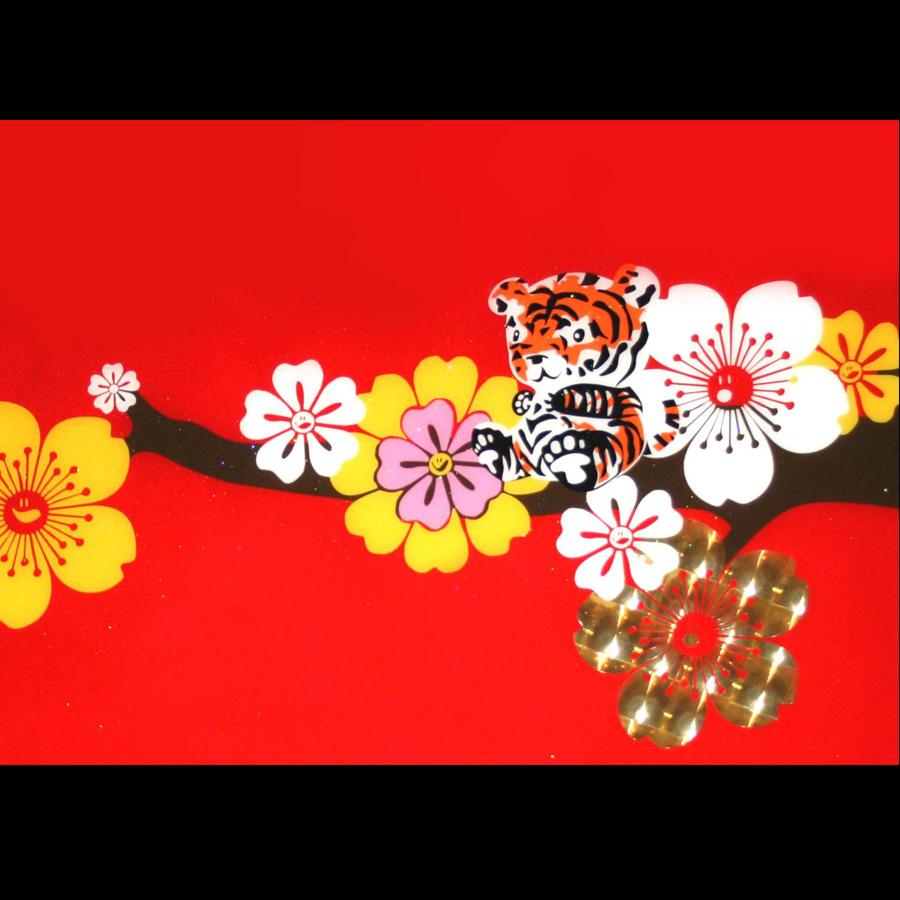 John Ha Asian Pop Art