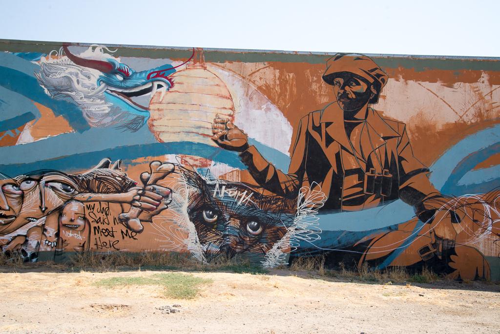 F Street Mural