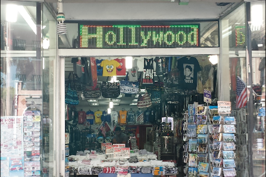 Hollywood Gifts