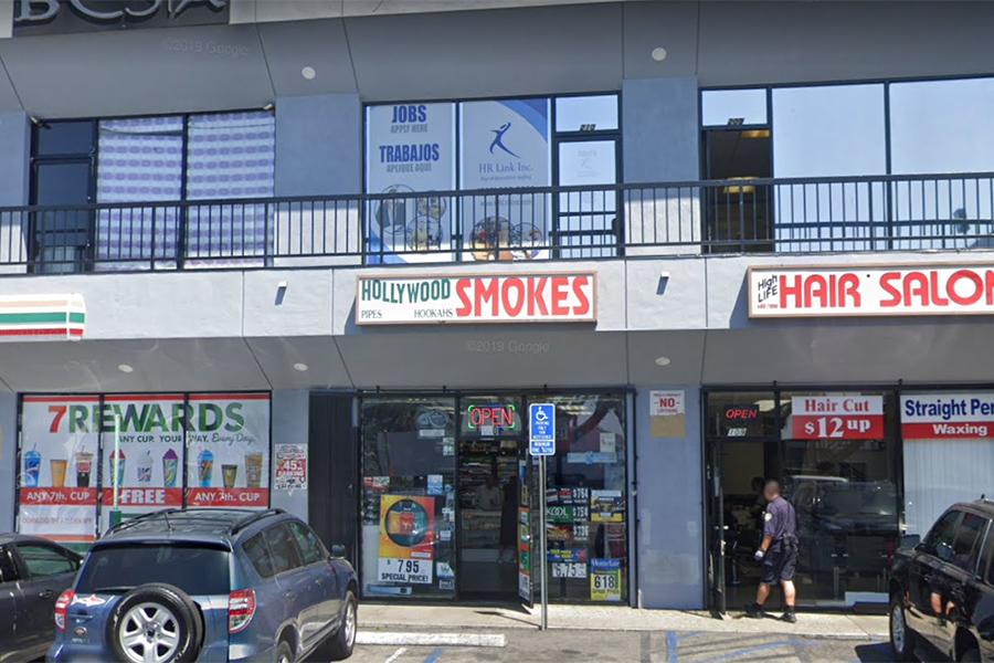 Hollywood Smokes