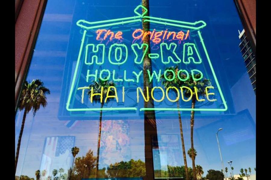 The Original Hoy-Ka Thai Noodle