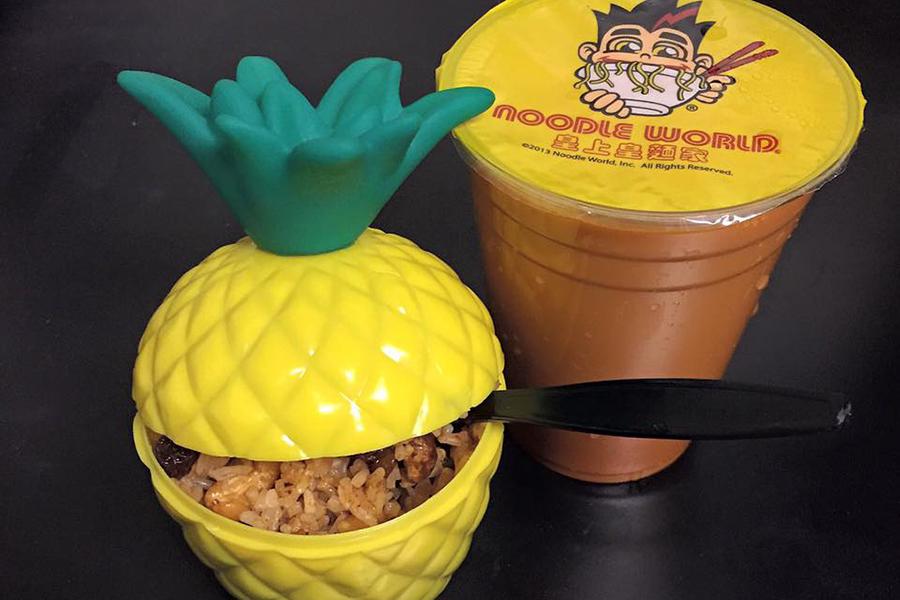 Noodle World Jr.