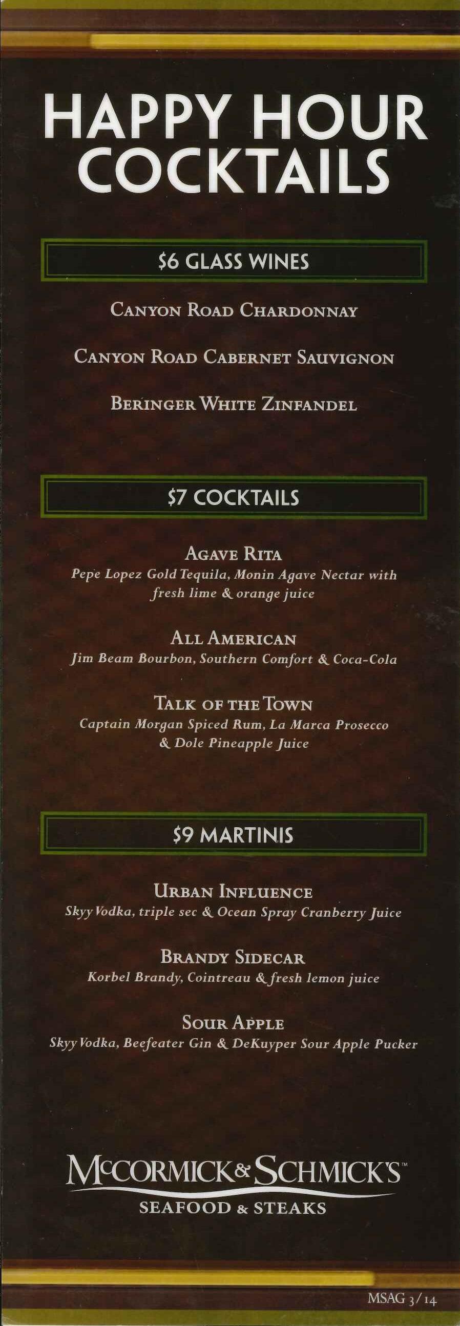 view a sample drink menu