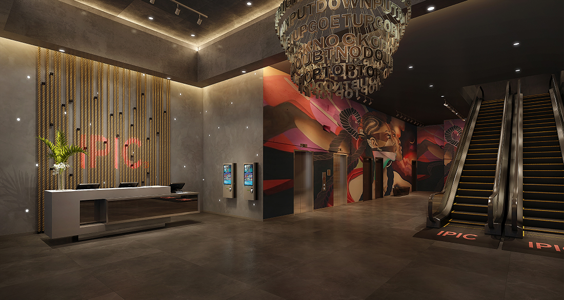 Lobby:  Rendering of entrance to IPIC Atlanta, Credit: IPIC Theatres LLC