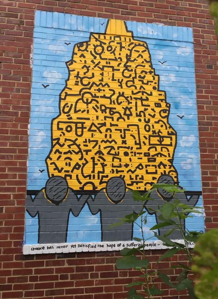Franklin Kearnes Mural