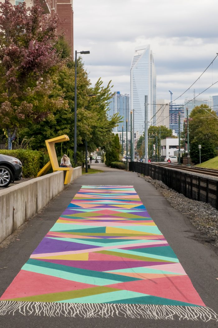 trail with colorful pattern