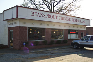 Beansprout Chinese Restaurant Raleigh Nc