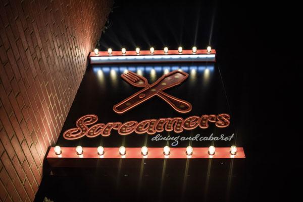 Screamers Dining & Cabaret