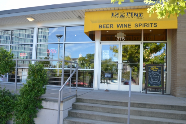 12th & Pine Spirits & Wine