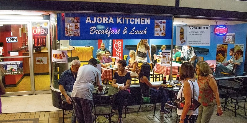 Ajora Kitchen