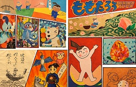 "Artful Tales: ""Momotaro the Peach Boy"""