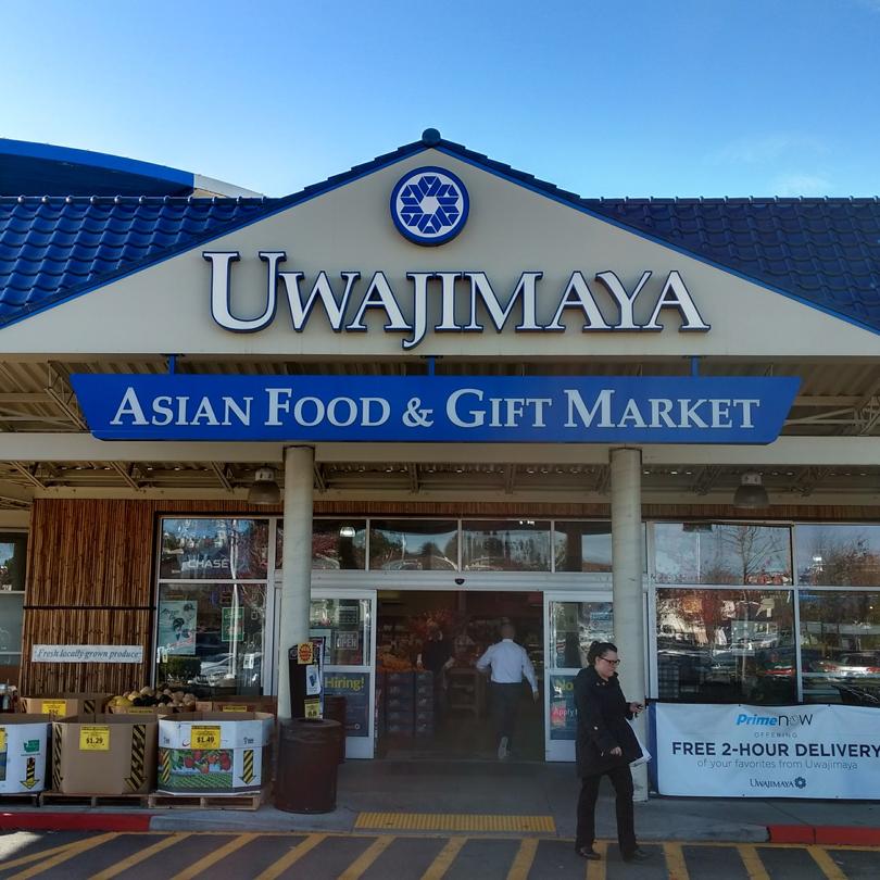 Uwajimaya Member 2