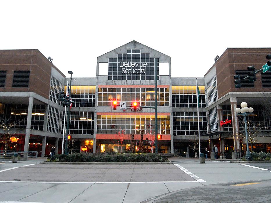 Bellevue Square Fountain Court