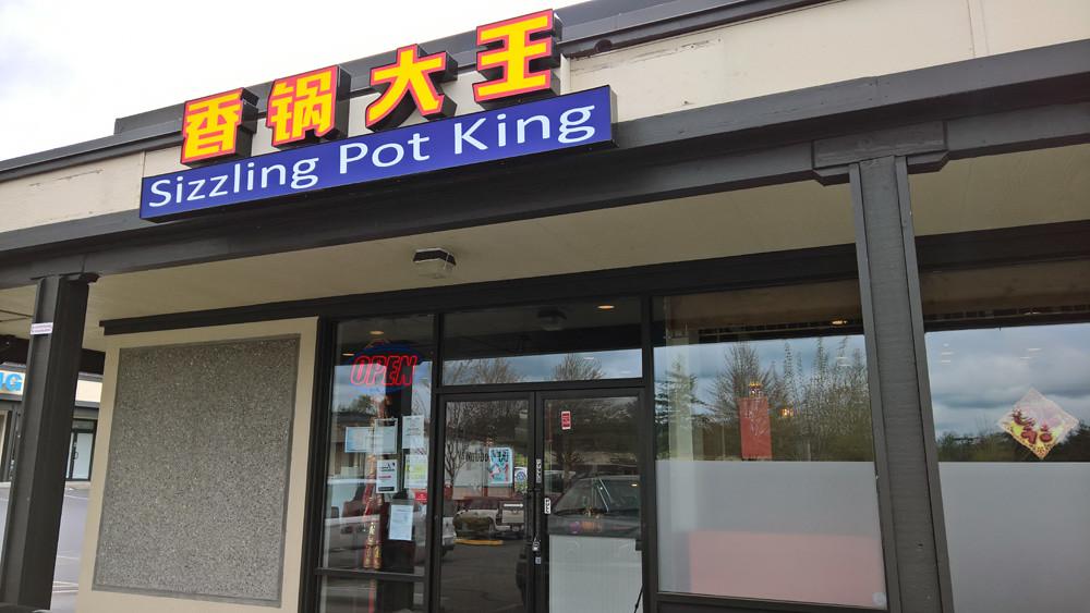 Sizzling Pot King Bellevue